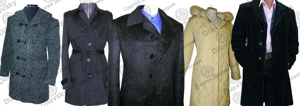 Своими руками мужское пальто 50